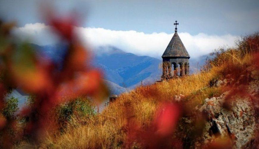 Армения в Ноябре